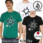 ショッピングボルコム ボルコム tシャツ メンズ  Stone Star S/S Tee 2018 春夏半袖 Cancel History volcom 半そで japan limited メール便可