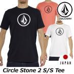 ショッピングボルコム ボルコム tシャツ メンズ Circle Stone 2 S/S Tee 2018 春夏半袖 アジアンフィット volcom 半そで japan limited メール便可