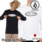 ショッピングボルコム ボルコム メンズ ロンT volcom ロングTシャツ Tractor L/S Tee Cancel History 長袖 japan limited A51118JB メール便可
