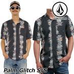 ショッピングボルコム ボルコム シャツ メンズ Palm Glitch S/S シャツ ウェットプリントシャツ volcom 半袖 半そで メール便不可