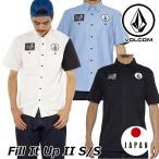 ショッピングボルコム ボルコム シャツ メンズ Fill It Up II S/S シャツ ガススタンドワークシャツ volcom 半袖 半そで japan limited メール便不可