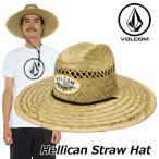 ショッピングボルコム ボルコム 麦わら帽子 volcom ストローハット メンズ  Hellican Straw Hatハット VOLCOM  帽子 メール便不可
