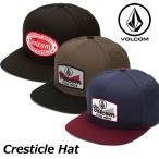 ショッピングボルコム ボルコム キャップ volcom メンズ Cresticle Hat スナップバック VOLCOM  帽子 メール便不可