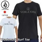 ショッピングボルコム ボルコム ラッシュガードTシャツ Trademark Surf Tee メンズ サーフT 半袖 半そで Volcom japan limited N01218JB メール便可