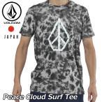 ショッピングボルコム ボルコム ラッシュガードTシャツ Peace Cloud Surf Tee メンズ サーフT 半袖 半そで Volcom japan limited N01218JC メール便可