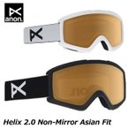 19-20 ANON アノン ゴーグル Helix 2.0 Non-Mirror ヘリックス Goggle Asian Fit 【返品種別OUTLET】
