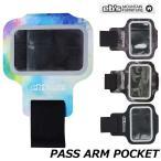 エビス 19-20 ebs スノーボード パスケース PASS ARM POCKET パス アームポケット 【返品種別OUTLET】