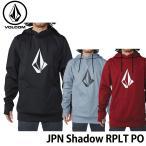ボルコム VOLCOM 撥水パーカー JPN Shadow RPLT PO G2402000【返品種別OUTLET】