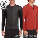 volcom ボルコム タッパー Stone Zip Jacket メンズ ウエットスーツ N1611900 【返品種別OUTLET】