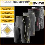 SKINS スキンズ  正規品  A200 メンズハーフタイツ   [Japan fit]【返品種別SALE】