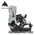 20-21 BURTON バートン  メンズ ビンディング ジェネシス  【Genesis  Re:Flex 】  日本正規品 【返品種別OUTLET】