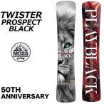 20-21 MOSS モス  TWISTER PROSPECT BLACK ツイスタープロスペクト PLAY BLACK 限定デザイン  予約販売品 11月入荷予定 ship1