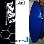 アルメリック サーフボード アベレージ ジョー  Channel Islands Joe /サーフテック  FCS2 / エレクトリックファイバー/カーボン 正規品