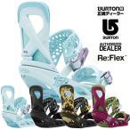 15-16 BURTON バートンWOMENS レディース  BINDING ビンディング Lexa Re:Flex レクサ 日本正規品 【返品種別SALE】