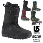 15-16 BURTON バートンMENS メンズ ブーツ Ruler ルーラー アジアンフィット 11.5〜13を除く 日本正規品 【返品種別SALE】