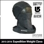 15-16 BURTON バートン モデル MENS スノー クラバ バラクラバ Expedition Weight Clava  フェイスマスク メンズ 日本正規品【返品種別SALE】