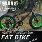 ファットバイク ブロンクス FATBIKE BRONX BMX/ BRONX 20 DD/ MATTE BLACK x LIME/7段切り替え 前後ディスクブレーキ  20インチ自転車