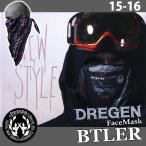 DREGEN ドレゲン 15-16 BTLER バトラー フェイスマスク 防寒 防風 メール便可