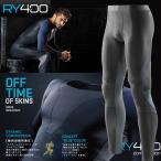 skins RY400 メンズロングタイツ New スキンズ K43205001D コンプレッション インナー リカバリー