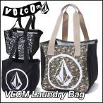 日本限定!VOLCOMのランドリーバッグ