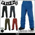 VOLCOM ボルコム ウェア 15-16 モデル スノーボード Carbon Pant パンツ    【返品種別SALE】