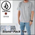 ショッピングLimited volcom tシャツ ボルコム メンズ  Stone Pack Tee JAPAN LIMITED Mens T半袖 ティーシャツ メール便可