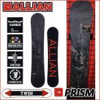 16-17 ALLIAN snowboard  アライアン スノボー 板 ボードPRISM プリズム  入荷済み