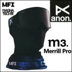 anon.  アノン ゴーグル GOGGLE 2016-17モデル スノボー M3 Merrill Pro アジアンフィット ASIAN FIT 【返品種別SALE】