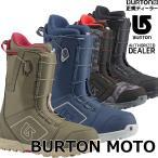 16-17 BURTON バートン ブーツ  MENS メンズ BOOTS スノーボード ブーツ Moto モトアジアンフィット 日本正規品 【返品種別SALE】