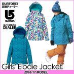 16-17 BURTON バートン KIDS SNOW WEAR 子供 キッズ スノー ウエアー ジャケット Girls' Elodie Jacket /7-15才/小中学生向け