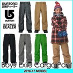 16-17 BURTON バートン KIDS SNOW WEAR 子供 キッズ スノー ウエアー Boys' Exile Cargo Pant /7-15才/小中学生向け