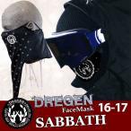 DREGEN ドレゲン 16-17 SABBATH サバス フェイスマスク 防寒 防風 メール便可【返品種別SALE】