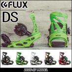 16-17 FLUX フラックス ビンディング DS ディーエス SNOWBOARD スノボー