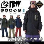 REW 16-17 アールイーダブリュー スノーボード THE STRIDER JK 13 GORE-TEX ザ ストライダー