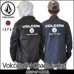 ショッピングvolcom volcom ボルコム ジャケット メンズ /新作/ Volcom SN Coach Jacket コーチジャケット アウター トップス / VOLCOM ヴォルコム