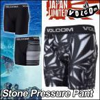 volcom ボルコム メンズ サーフ インナー パンツ  海パン 水着   Stone Pressure Pant アンダーショーツ 箱を捨ててメール便可 返品種別SALE