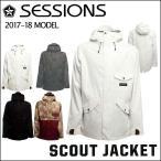 17-18  SESSIONS セッションズ メンズ スノーボード ウエア SCOUT JACKET ジャケット ウェア 予約販売品10月末入荷予定
