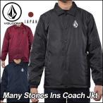 ショッピングvolcom volcom ボルコム コーチ ジャケット メンズ Many Stones Ins Coach Jkt  コーチジャケット アウター トップス ヴォルコム