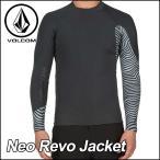 ショッピングボルコム VOLCOM ボルコム メンズ サーフ ラッシュガード ウェット タッパー 水着 Neo Revo Jacket 1.5mm メール便不可【返品種別SALE】