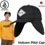 ショッピングボルコム ボルコム キャップ メンズ  Volcom Pilot Cap 帽子 japan limited  D55318JA
