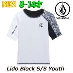 ショッピングボルコム ボルコム キッズ ラッシュガード volcom 半袖 Lido Block S/S Youth 8-14歳 P0111802 kids 子ども 半そで メール便可