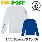 ショッピングボルコム ボルコム キッズ ラッシュガード volcom 長袖 Lido Solid L/S Youth 8-14歳 P0311800 kids 子ども 長そで メール便可