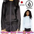 ショッピングボルコム ボルコム ラッシュガード パーカー Volcom Rash Swim Hoodie 水着 ラッシュパーカー japan limited メール便不可