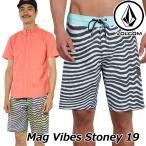 ショッピングボルコム ボルコム サーフパンツ Mag Vibes Stoney 19 メンズ 海パン ボードショーツ 水着 Volcom メール便可