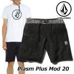 ショッピングボルコム ボルコム サーフパンツ Plasm Plus Mod 20 メンズ 海パン ボードショーツ 水着 Volcom メール便可