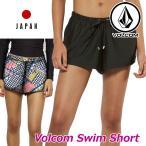 ボルコム サーフパンツ レディース Volcom Swim Short 水着 ラッシュショーツ volcom ショート japan limited メール便可