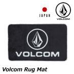 ショッピングボルコム ボルコム volcom ラグマット Volcom Rug Mat ラグカーペット japan limited メール便不可