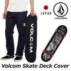 ショッピングボルコム ボルコム スケートボードカバー Volcom Skate Deck Cover デッキカバー japan limited スケボー ケース メール便不可