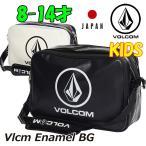 ショッピングボルコム ボルコム エナメルバッグ volcom キッズ Vlcm Enamel BG ユース 子ども 子供 クラブ部活バッグ bagメール便不可