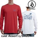 ショッピングボルコム ボルコム メンズ ロンT volcom ロングTシャツ Last Resort L/S Tee 2018 春夏長袖 長そで メール便可